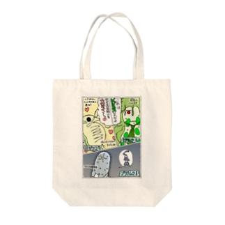 微生物三者三様 Tote bags