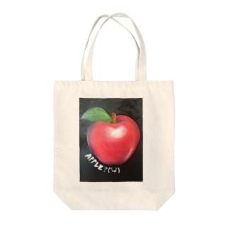 Apple+Apple Tote bags