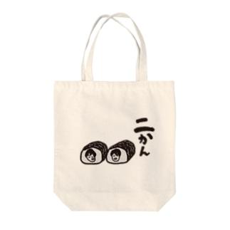 二かん Tote bags