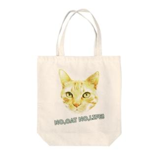 NO,CAT NO,LIFE! Tote bags