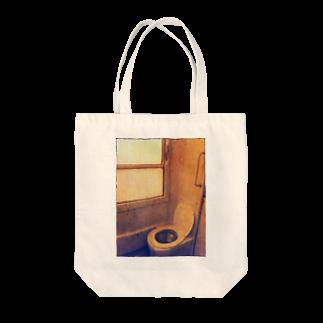 Metal_Mania_Sayukiのポーランドの列車トイレ(懐かしの想い出ver.) Tote bags