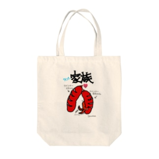 タコさんウインナー『仲良し家族』 Tote bags
