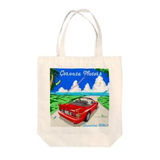 ごろんた7カブリオレ80's Tote bags