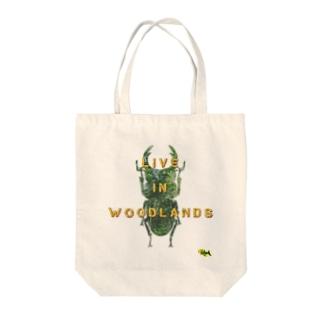 「オオクワガタは、王クワガタだ」 【tropics RA】 Tote bags