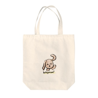 kutagurumiあかくん Tote bags