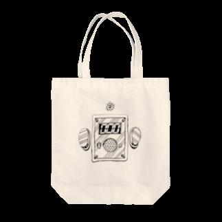 ヤノベケンジアーカイブ&コミュニティのヤノベケンジ《カウンター・ゼロ》 Tote bags