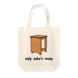 図工室の椅子 Tote bags