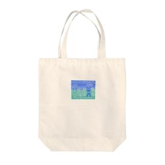 UHHHHH  Tote bags