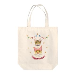 おちびとチャトニャン(サーカス) Tote bags