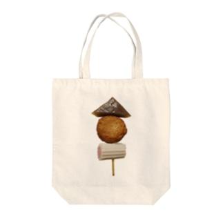 チビタチビタチビタ! Tote bags