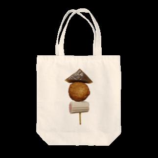 石田 汲のチビタチビタチビタ! Tote bags
