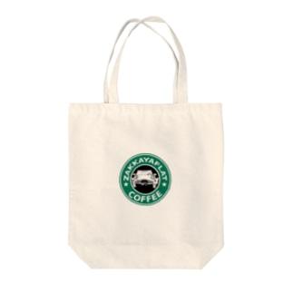 Mr.Vehicle Tote bags