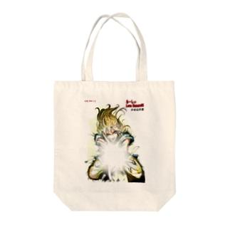 カメハメ波version Tote bags
