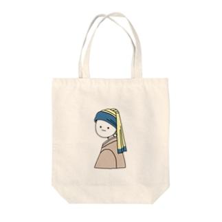 ターバンの少女 Tote bags