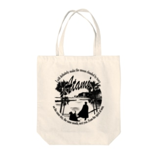 熱海海岸モノクロ(Kanichi&Omiya) Tote bags
