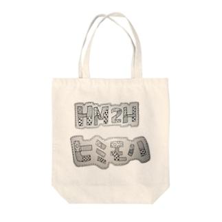 himimoha Tote bags