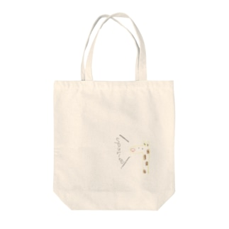 sourire Tote bags