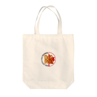 Dog indexサークル Tote bags