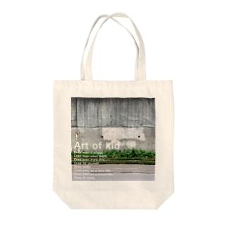 ガキ共のアート Tote bags