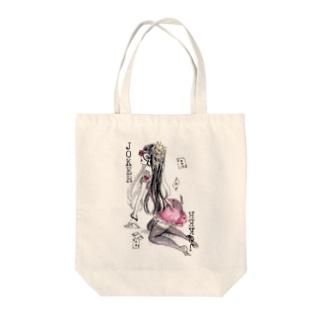 ハートの女王 Tote bags