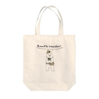 シロクマ:探求 Tote bags