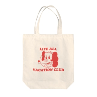 uhei art works.のいぬねこちゃん/LIFE ALL VACATION CLUB Tote bags