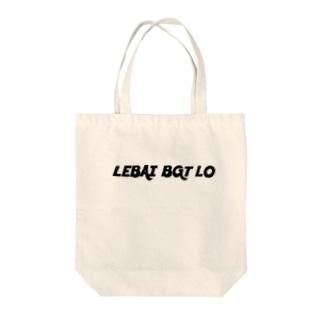 LBL Tote bags