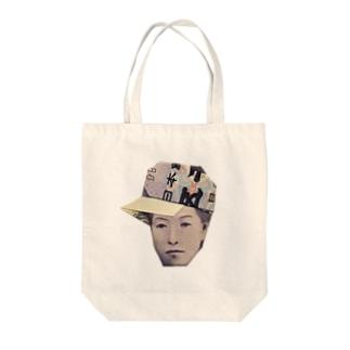 樋口マネージャー Tote bags