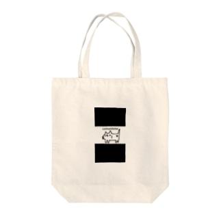コムニタイムのネコ Tote bags