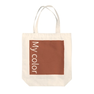 My color Tote bags