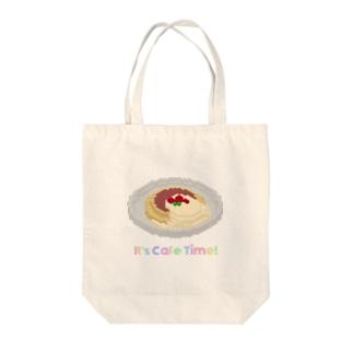 カフェタイム(パンケーキ) Tote bags