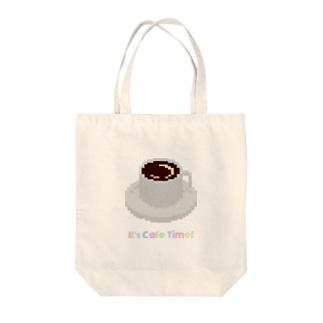 はいどのカフェタイム(コーヒー) Tote bags