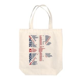 UK Tote bags