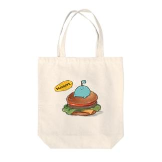 うわわさんバーガー(吹き出しあり) Tote bags