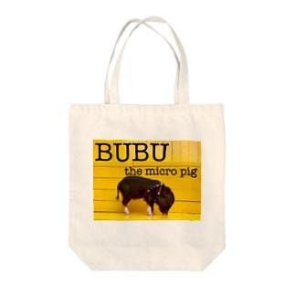 BUBU yellow Tote bags