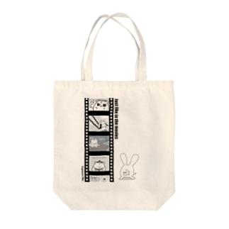 BabyShu shopのシネマ鷺ハムシリーズ Tote bags