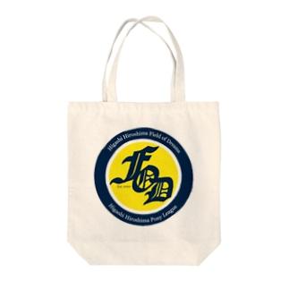 東広島ポニー グッツ Tote bags