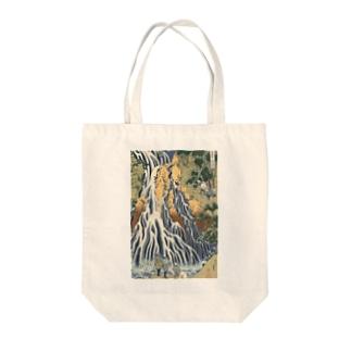 葛飾北斎「下野黒髪山きりふりの滝」 Tote bags