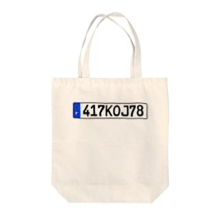 ユーロプレート(フランス) Tote bags