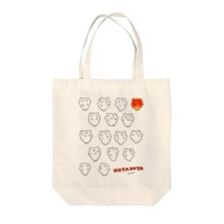 ホヤホヤちゃん Tote bags