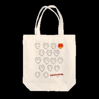 藤枝 とおるのホヤホヤちゃん Tote bags