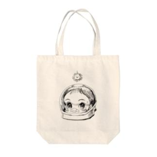 ヤノベケンジアーカイブ&コミュニティのヤノベケンジ《サン・チャイルド》(太陽の子) Tote bags