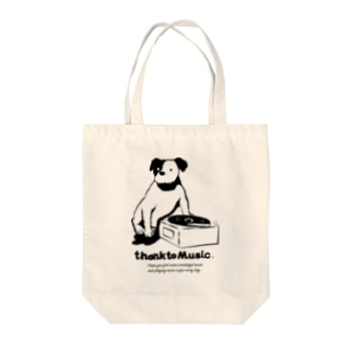 thank to Music Tote bags