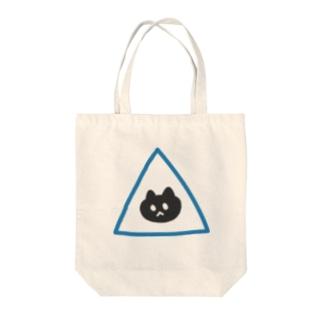 △猫 トートバッグ