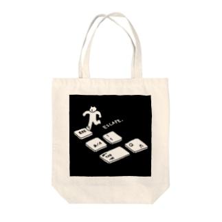 escape key Tote bags