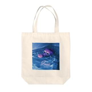 Bath room Tote bags