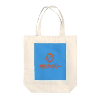 0kcal Tote bags