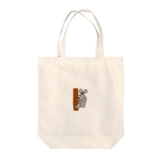 中年コアラ Tote bags
