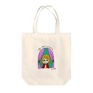my dear prince... Tote bags