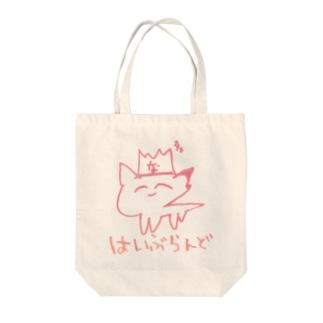 ハイブランド猫 エコバッグ的な用途 幸薄いピンク Tote bags